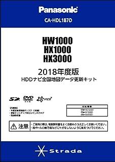 2018年度版 HDDナビ全国地図データ更新キットHW1000 / HX1000・3000用 CA-HDL187D