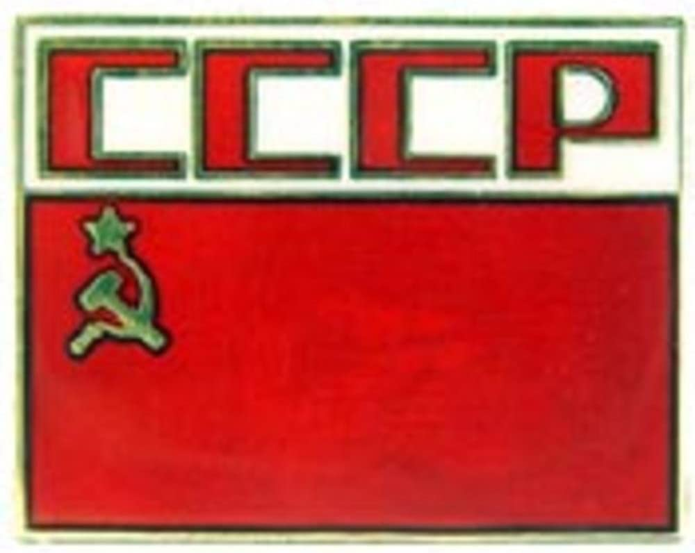 Soviet Russia Ranking TOP19 CCCP OFFicial Pin 1