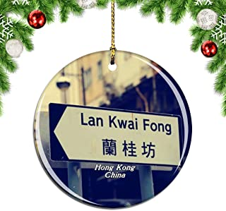 Weekino China LAN Kwai Fong Hong Kong Christmas Xmas Tree Ornament Decoration Hanging Pendant Decor City Travel Souvenir Collection Double Sided Porcelain 2.85 Inch