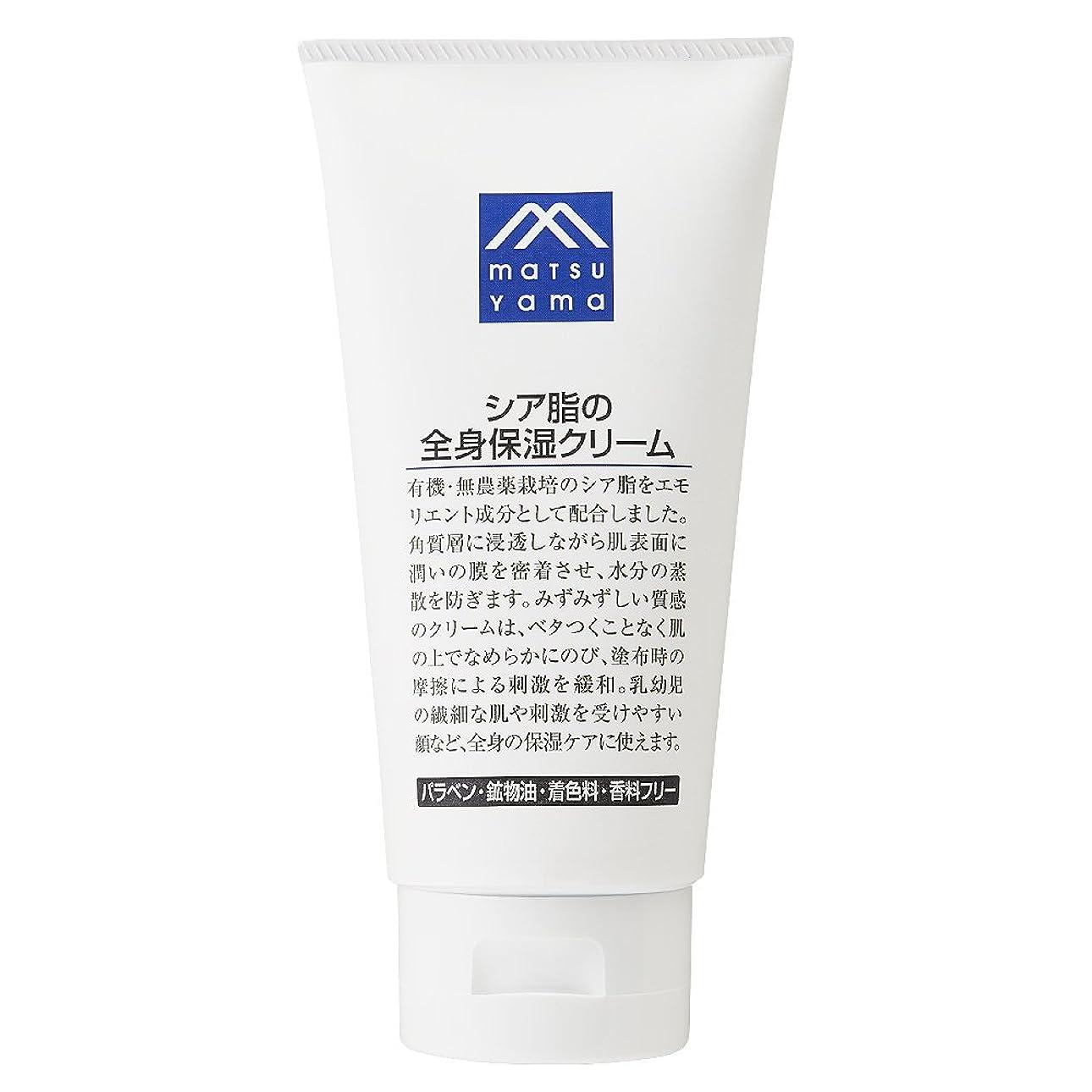 作る耐える怖いM-mark シア脂の全身保湿クリーム