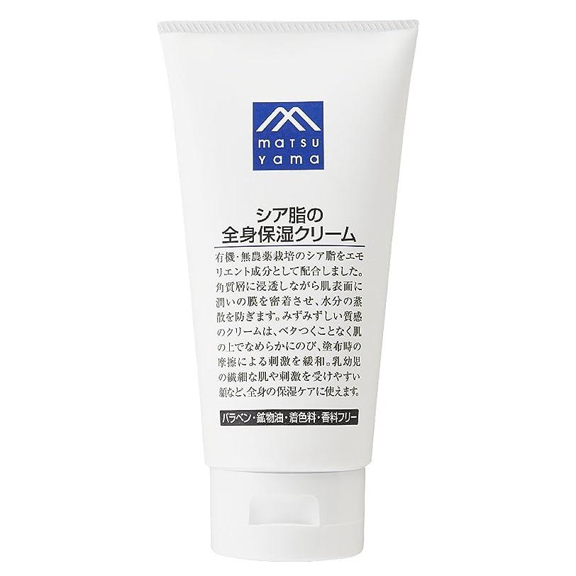 櫛ぐったり慣性M-mark シア脂の全身保湿クリーム