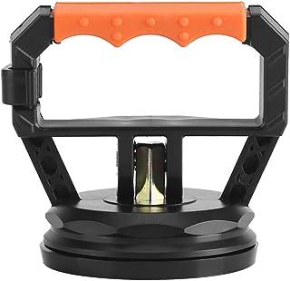 修理キット 吸盤 液晶ディスプレイを開く 分解交換工具 オープニングツール スマホ 分解 修理ツール 電池交換ツール 手柄式 取り外し