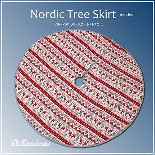 Nakajo'sChristmas『ノルディックツリースカート』