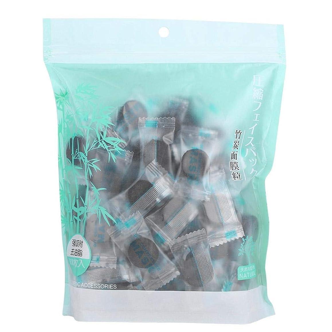 伝染病確執薬局100個/パック使い捨て圧縮フェイスマスクDIYフェイシャルマスクペーパースキンケアツール