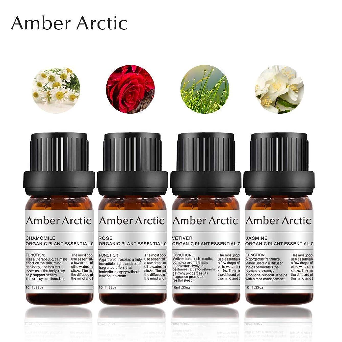 推論できない一目Amber Arctic 4 パック 精油 セット、 100% 純粋 天然 アロマ 最良 治療 グレード エッセンシャル オイル (ジャスミン、 ベチバー、 ローズ、 カモミール)