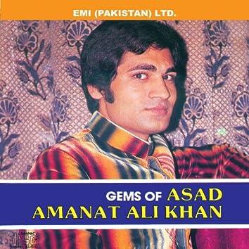 Gems Of Asad Amanat Ali Khan