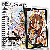 """BELLEMOND - Pellicola proteggi schermo compatibile con iPad Pro 12,9"""" 2021/20/18, per scrivere e disegnare con Apple Pencil come su un foglio, anti-riflesso, WIPD129PL10"""