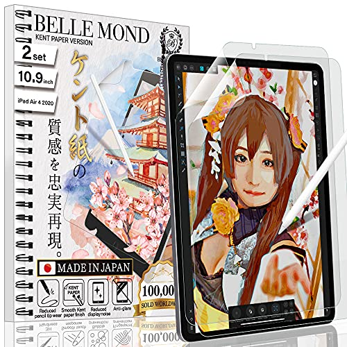 BELLEMOND 2 Stück Japanische Glattes Kent Paper Schutzfolie für iPad Air 4 10,9