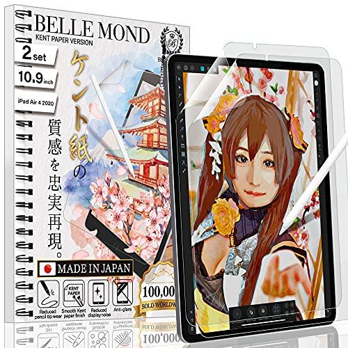 BELLEMOND - Pellicola proteggi schermo compatibile con iPad Air 3 e iPad Pro da 10,5', per scrivere e disegnare con Apple Pencil come su un foglio, antiriflesso, WIPD105PL10