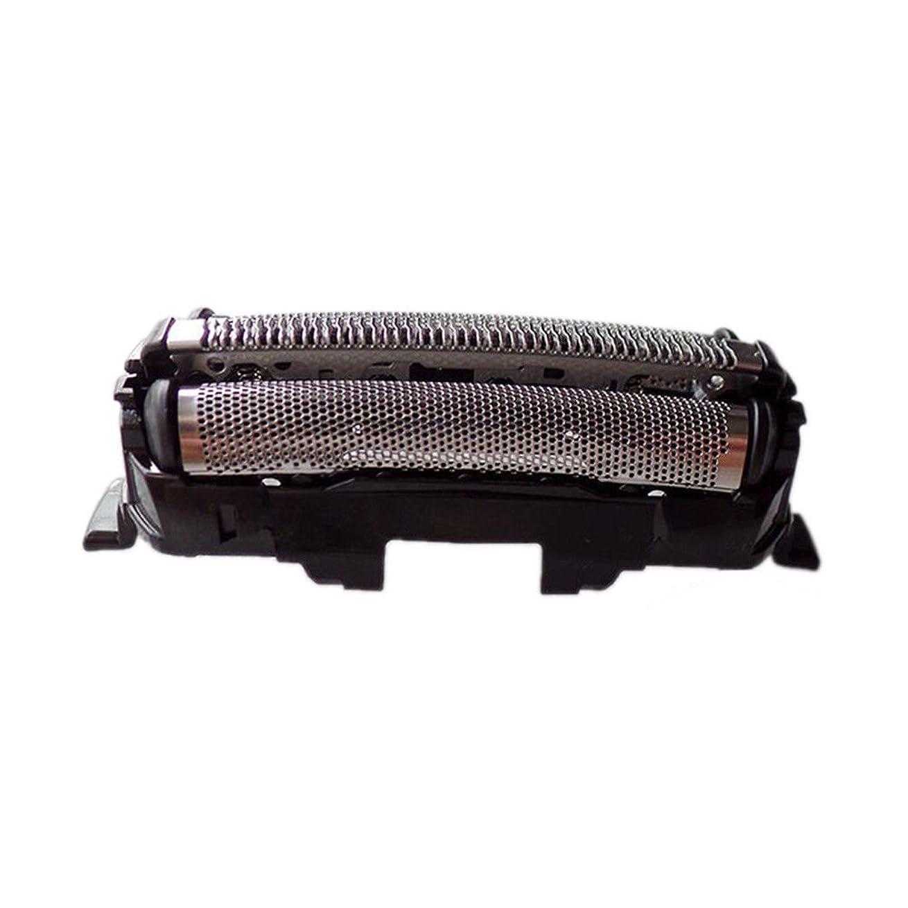 Hzjundasi シェーバーパーツ 部品 外刃 ロータリー式シェーバー替刃 耐用 高質量 for Panasonic ES9087 ES8113 ES8116 ES-LT22/LT31