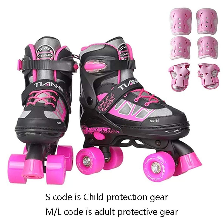 野菜軽減する敗北インラインスケート 男性用と女性用の4輪ローラースケート、調節可能な学生用複列スケート、大人用ローラースケート(青とピンク) (Color : Pink, Size : S (EU 31-34))