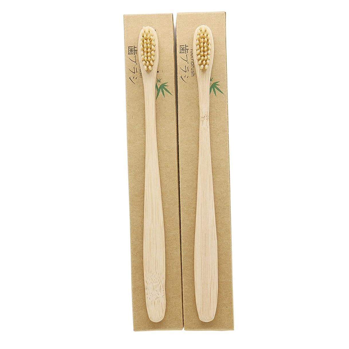 ビバ管理しますうれしいN-amboo 竹製耐久度高い 歯ブラシ 2本入り セット エコ ヘッド小さい クリ—ム色