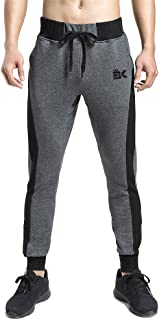 BROKIG Mens Side-MESH Gym Joggers Workout Running Sweat Pants