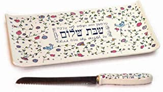 Best challah board and knife Reviews