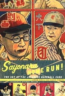 Best john smiley baseball card Reviews