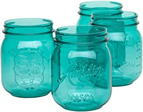 Aladdin Classic Mason Cups 16oz, Mint Condition (pack of 4)