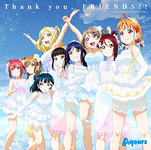 Aqours【Brightest Melody】歌詞の意味解釈!別れても続く夢とは?輝く情熱を紐解くの画像