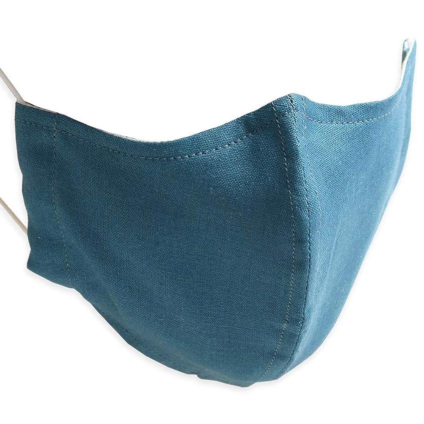 噴火抜本的なパイQuintetto(クインテット)夏 マスク 夏用マスク 日本製 麻 リネン 布マスク 洗える 洗濯 ファッションマスク オシャレ 大人用 11-msk-601 (ミネラルブルー, 小さめサイズ)