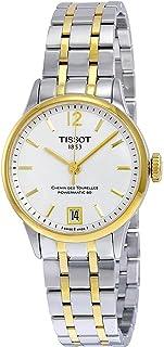 ساعة تيسوت تي-كلاسيك كيمين دي توريلز أوتوماتيك مينا ابيض ستانلس ستيل للرجال T0992072203700