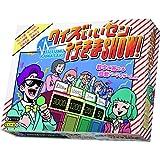 アークライト クイズいいセン行きまSHOW! (3-10人用 10-30分 8才以上向け) ボードゲーム