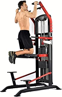 MiM USA Weight Assisted Chin and Dip Machine Dip Chin Assist Arms and Ab Workout Equipment Ultimate Home Gym Workout Strength Solution Super SF 7007 Pro