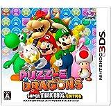 パズル&ドラゴンズ スーパーマリオブラザーズ エディション - 3DS