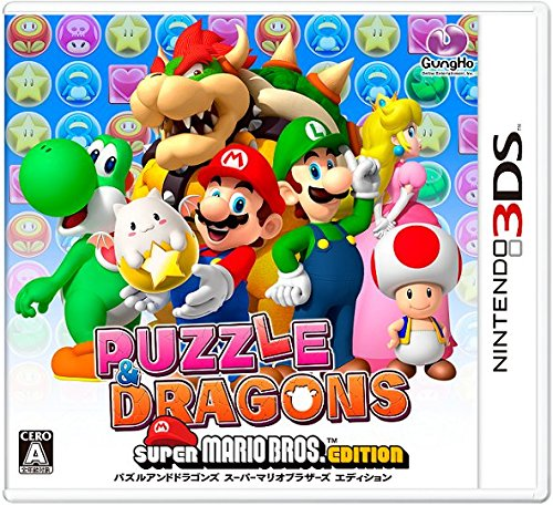 任天堂『PUZZLE&DRAGONS SUPER MARIO BROS.EDITION』