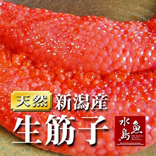 魚水島 新潟産 生筋子(生いくら)季節限定「ずっしり大粒 生すじこ」 500g