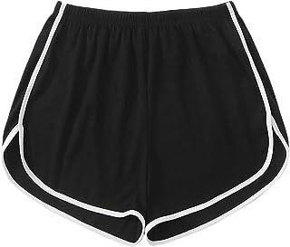 Milumia Women's Casual Drawstring Elastic Waist Comfy Stretch Activewear Shorts Pant
