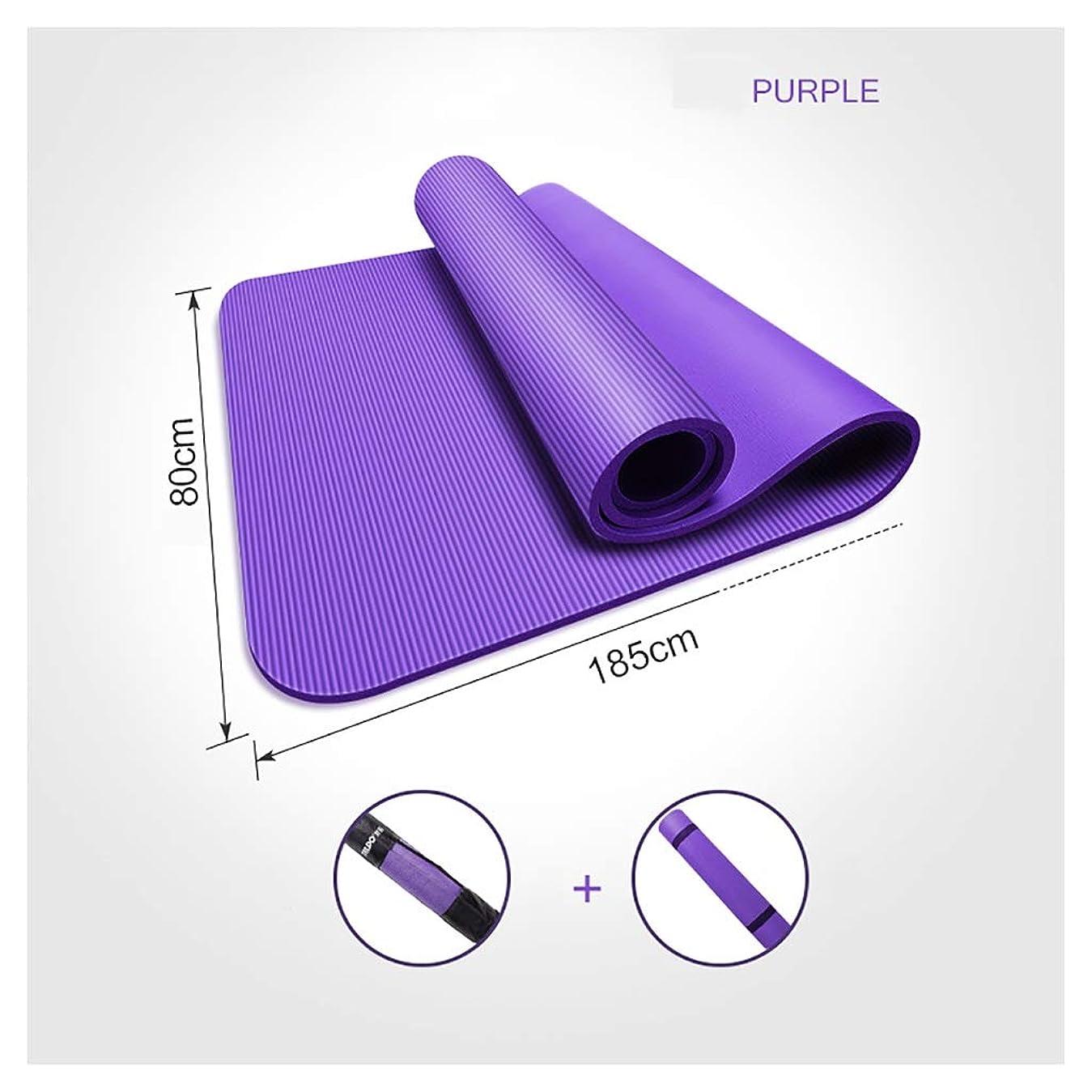 保持する横シロクマヨガマット - ヨガ、ピラテス、フロアエクササイズのためのクラシックな10mmエクササイズ&フィットネスマット (Color : Purple, Size : 10mm)