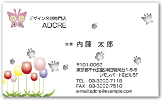 片面名刺印刷 型抜き名刺 「バタフライ」-1セット10枚