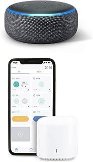 【セット買い】Echo Dot (エコードット)第3世代 チャコール + アイリスオーヤマ スマートリモコン SMT-RC1