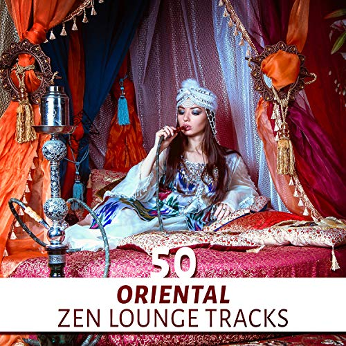 Shisha Lounge (Inspirational Music)