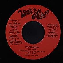 katmandu 45 rpm single