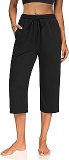 KEEPBEAUTY Womens Capri Yoga Pants Wide Leg Drawstring Loose Comfy Lounge Pajamas Capris Sweats with Pockets