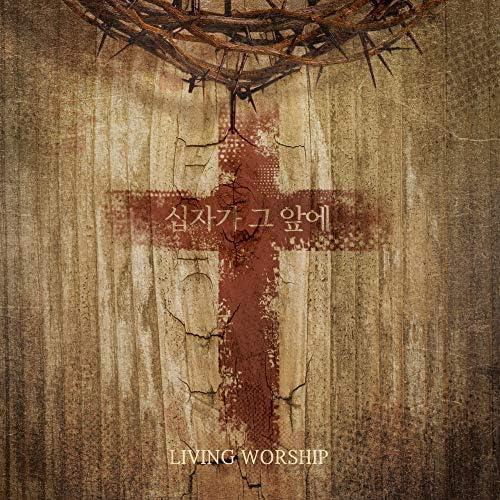 리빙워십 Living Worship