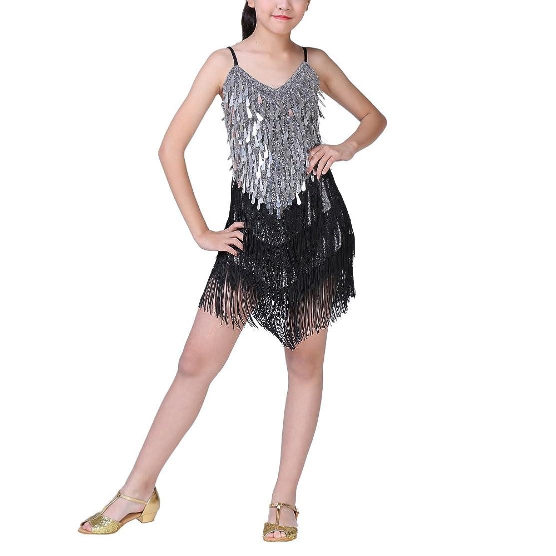 Loveble Latin Dance Dress Rumba Salsa Samba Chacha Tango Kids Girls Tassel Sequin Skirt Latin Costume