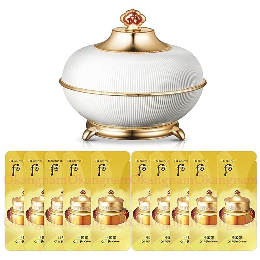 満足させるビーズ混雑【フー/The history of whoo] Whoo 后 MOH02 Secret Court Cream/后(フー) ミョンイヒャン ビダンゴ 50ml + [Sample Gift](海外直送品)
