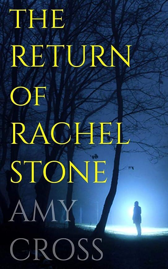 領域立法談話The Return of Rachel Stone