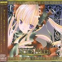 Rozen Maiden by Japanimation (2004-06-25)