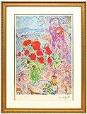 アートショップ フォームス マルク シャガール「赤い薔薇と恋人たち」作品証明書 展示用フック 限定500部エディション付複製画リトグラフ
