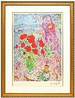 アートショップ フォームス マルク・シャガール「赤い薔薇と恋人たち」作品証明書・展示用フック・限定500部エディション付複製画リトグラフ