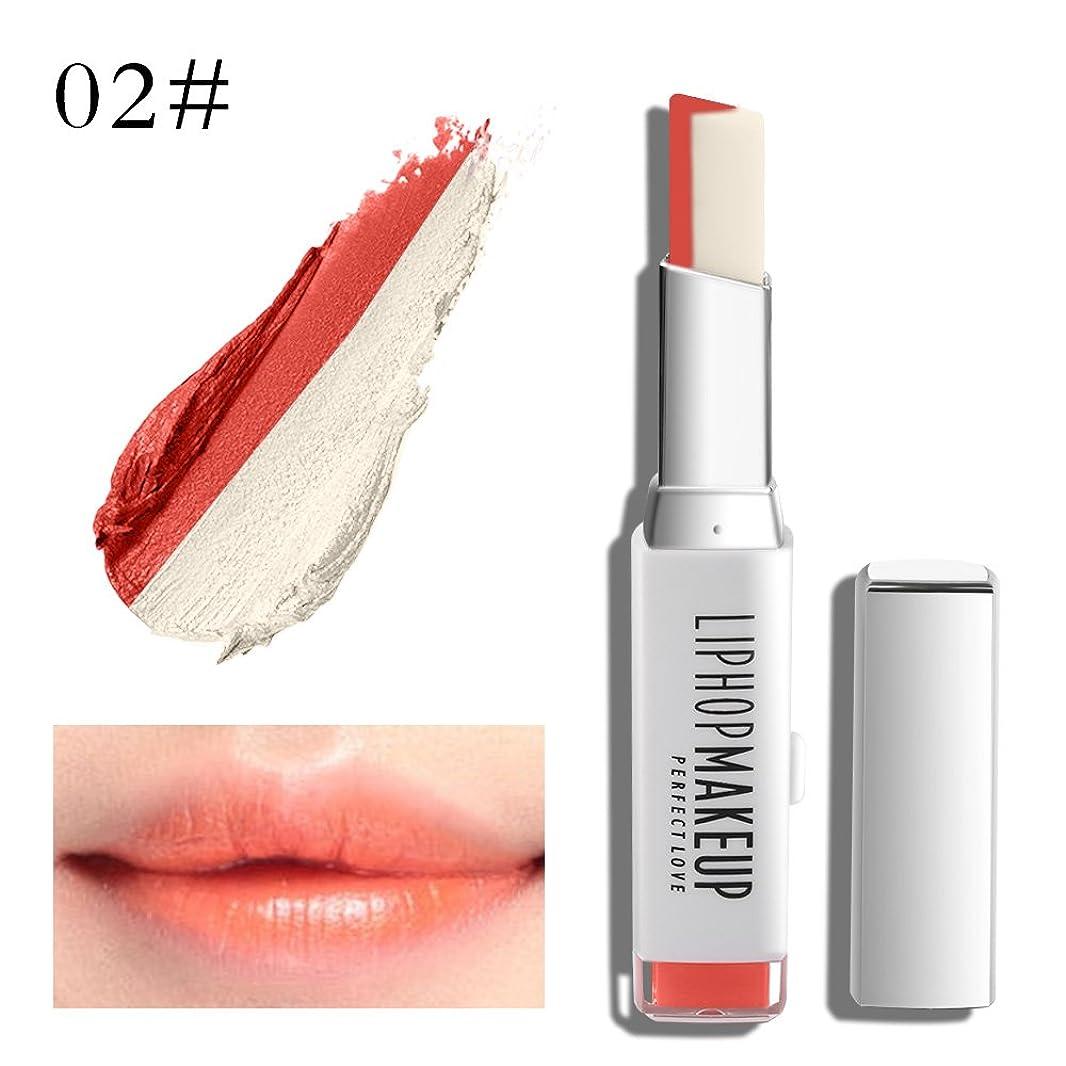 硬い平和会う1 PC Popular Waterproof Women Multicolor New Two Tone Lipstick #2