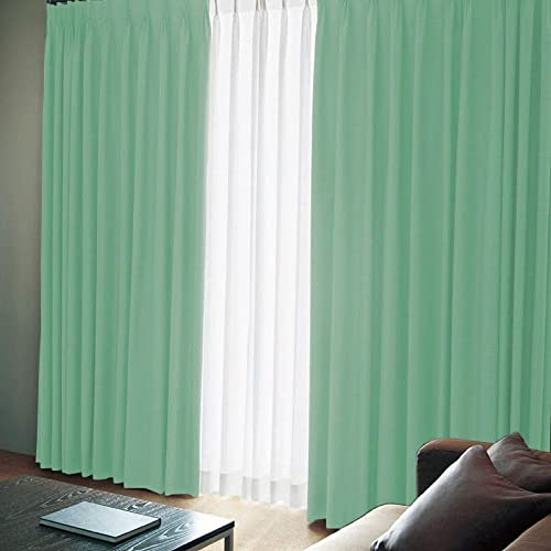 窓美人 エール 遮光性カーテン&UVカットミラーレース エメラルドグリーン(カーテン2枚/レース2枚) 幅100×丈178(176)cm 各2枚 カーテンフック付 洗える 省エネ