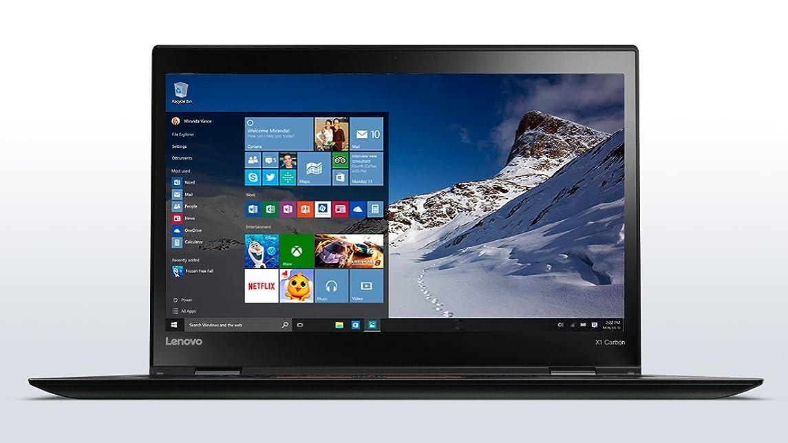 Lenovo ThinkPad X1 Carbon 5th Gen Business Ultrabook - Windows 10 Pro - Intel Core i7-6600U, 512GB SSD, 16GB RAM, 14