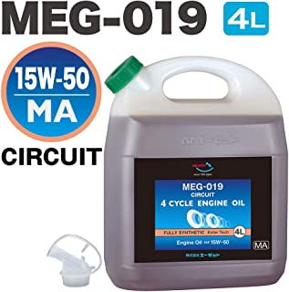 AZ(エーゼット) MEG-019 バイク用 4サイクルエンジンオイル【15W-50 MA2】4L CIRCUIT EsterTech 全合成油(EG244)