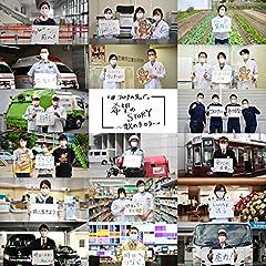 矢井田瞳「あなたのSTORY」の歌詞を収録したCDジャケット画像