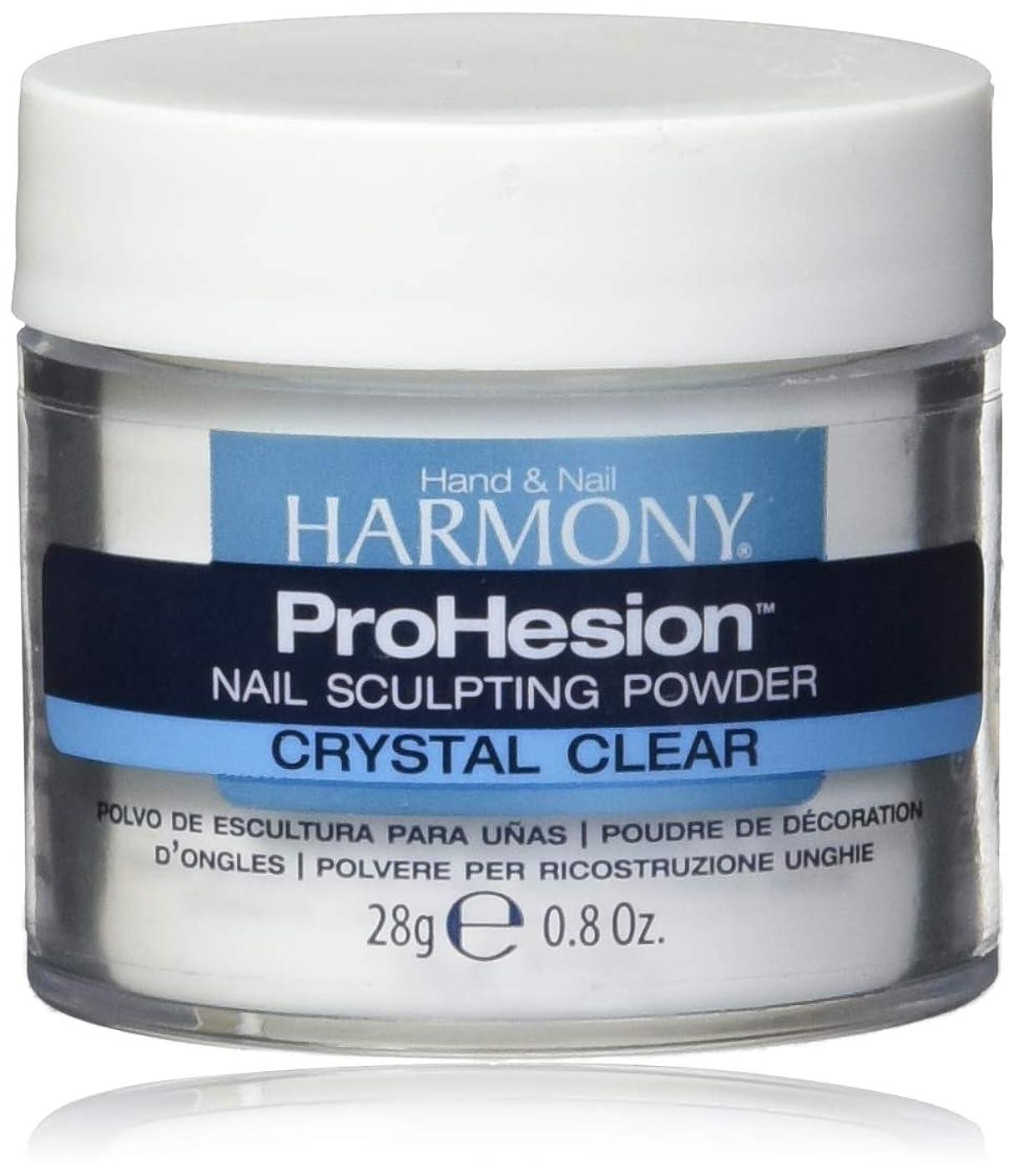 援助する肥料勧めるHarmony Prohesion Sculpting Powder - Crystal Clear - 0.8oz / 28g