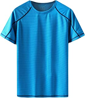 omniscient Men's Quick Dry Fit Gym T-Shirts Short Sleeve Athletic Workout Shirts
