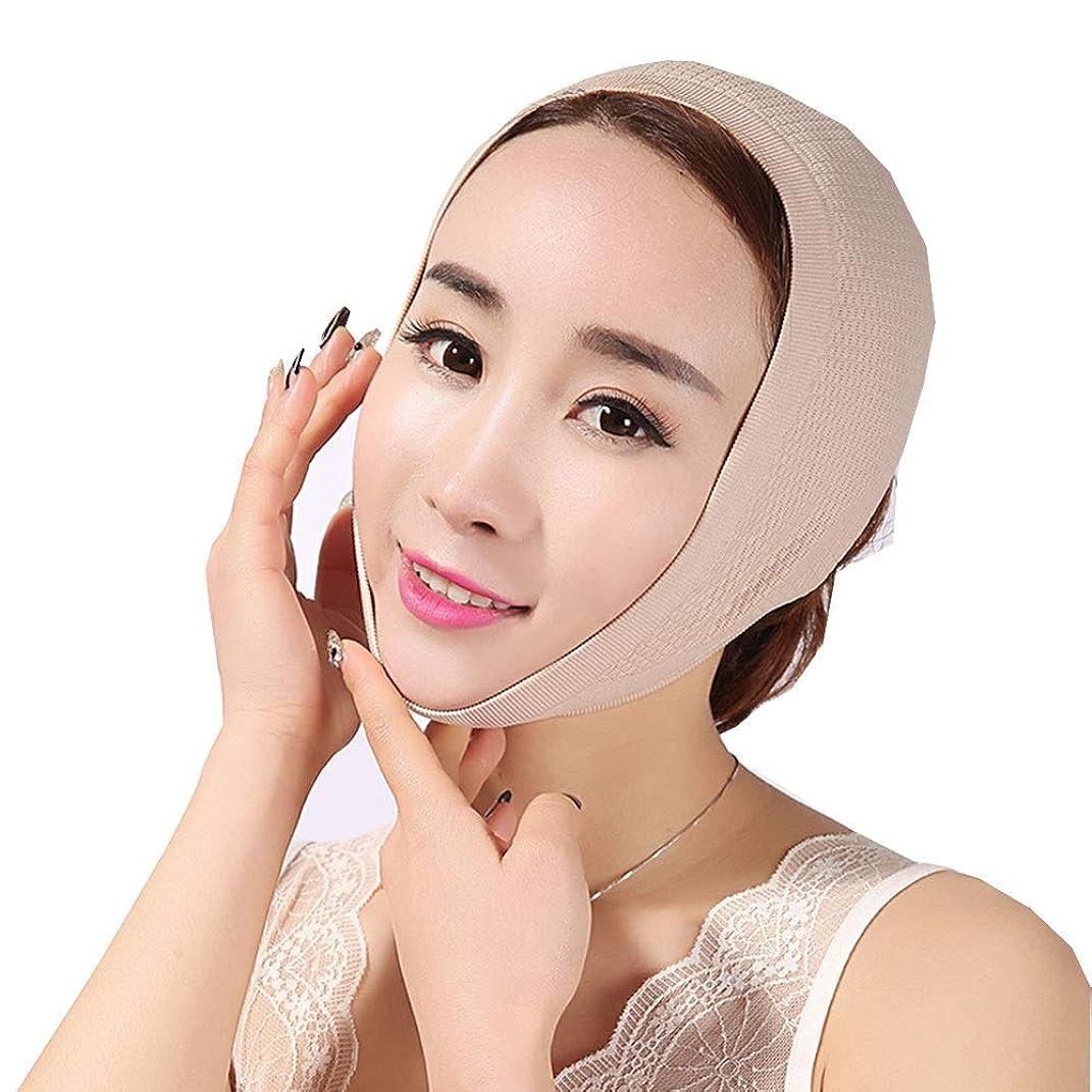 迷信不適レガシーフェイスマスクで眠る薄い顔フェイスリフトフェイスリフトアーティファクトスモールフェイスVフェイスリフト付きフェイスフェイス包帯引き上げジョーセット